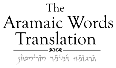 The Aramaic Words Translation Logo