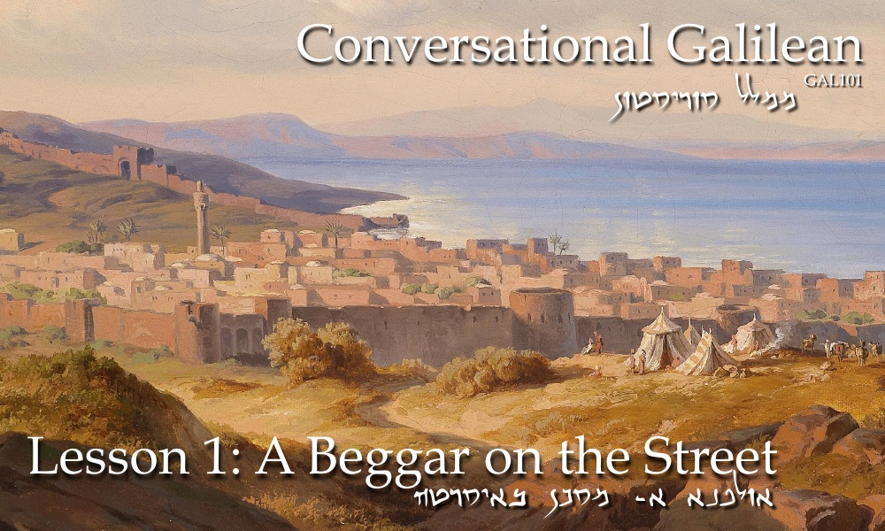 Conversational-Galilean-GAL101