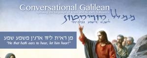 Conversational Galilean 2