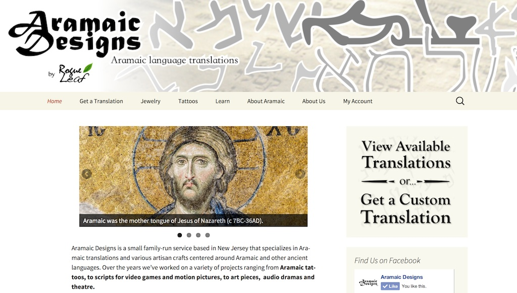 Aramaic Designs Screen Capture