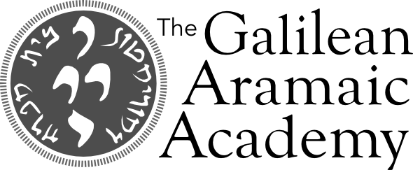 The-Galilean-Aramaic-Academy