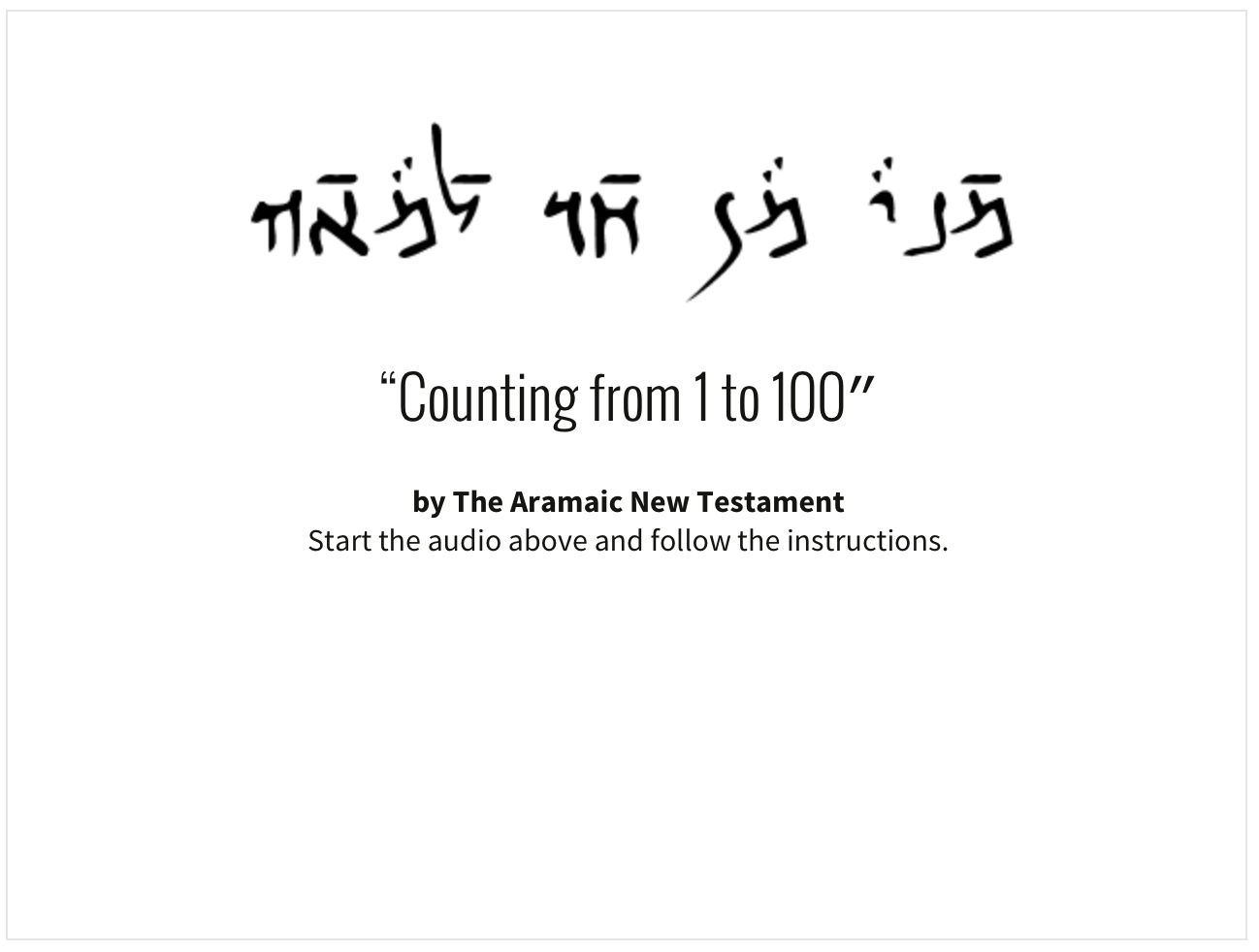 Lesson on Aramaic Numbers Up! | The Aramaic New Testament